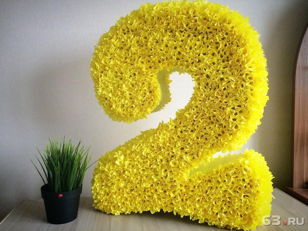 Цифра 2 из гофрированной бумаги своими руками фото пошагово
