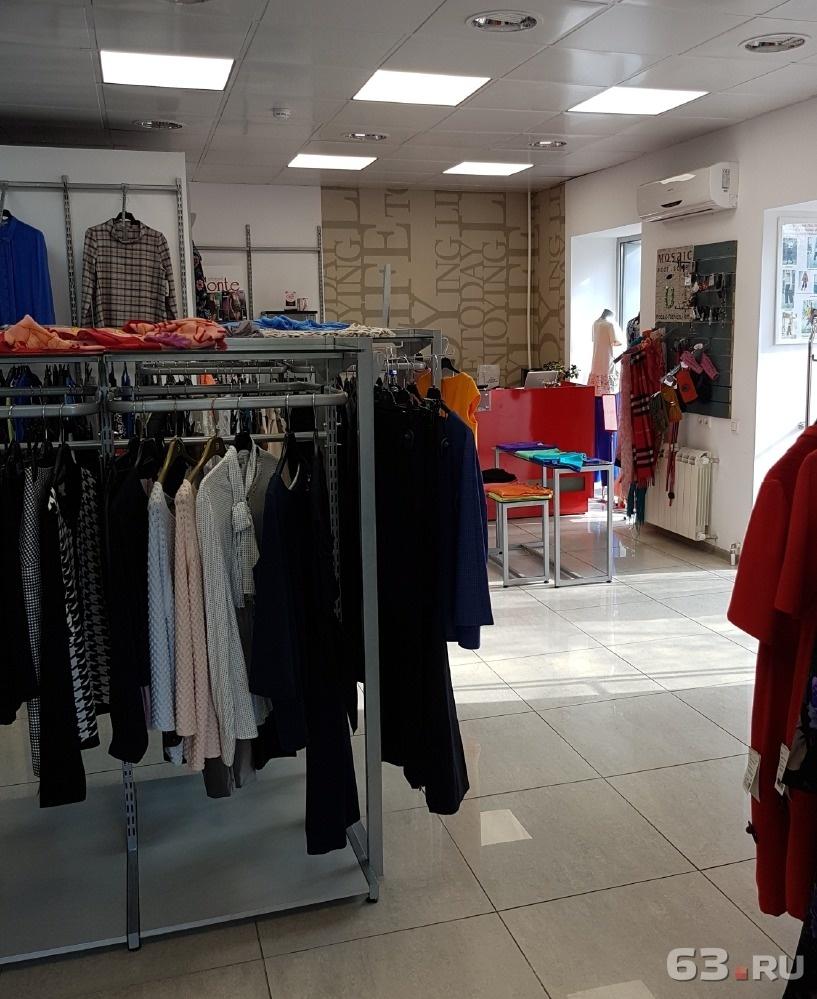 Магазин Мужской Брендовой Одежды Доставка