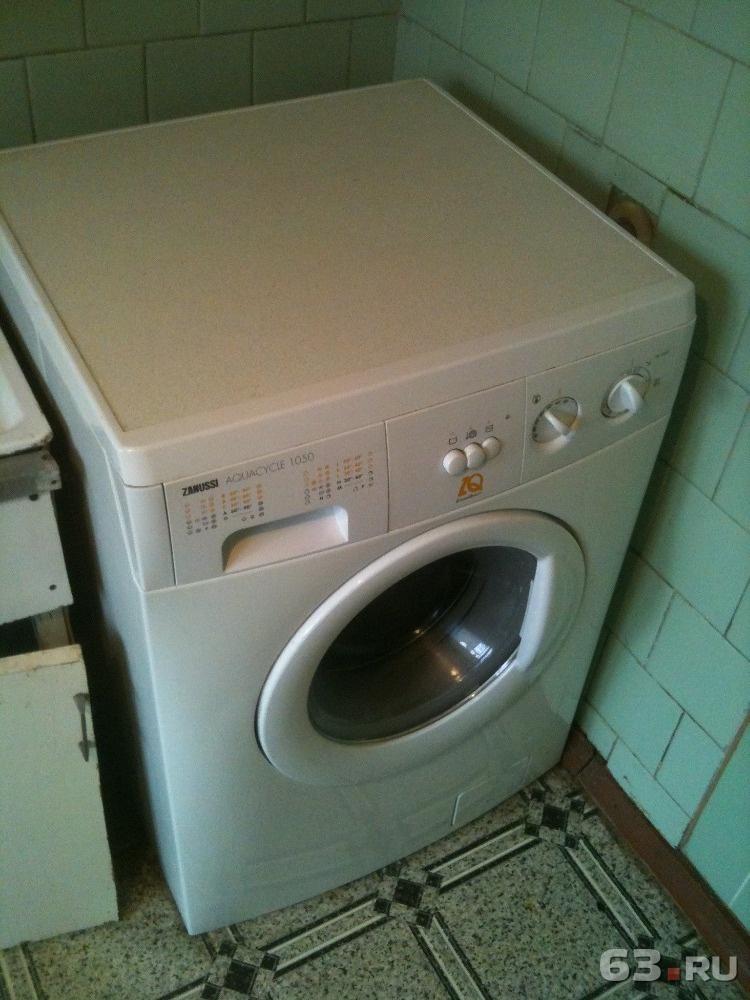 Ремонт стиральных машин занусси москва сзао сервисный центр стиральных машин АЕГ Харьковский проезд