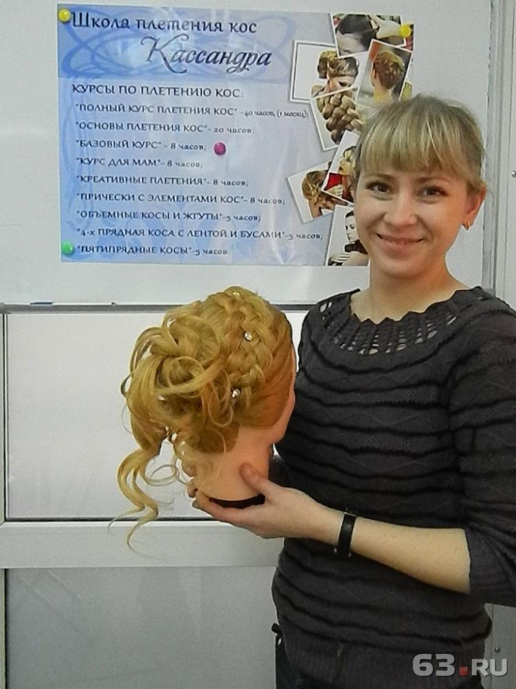 Курсы по плетению кос отзывы
