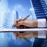 Приватизация жилых помещений, Самара