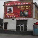 Универсальный комплекс автомойка-шиномонтаж, гостиница-кафе офис, Самара