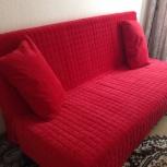 Чехол новый на диван ИКЕА Бединге, Самара