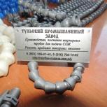 Полишарнирные системы подачи СОЖ (трубки СОЖ), Самара