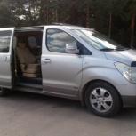 Междугородние пассажирские перевозки Комфорт + вместительный багаж, Самара