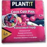 Кокосовый субстрат универсальный plant!T,4л, Самара