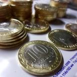 монета Иркутская обл 2016 UNC!, Самара