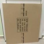 Уплотнитель к холодильникам Whirlpool 481946818051 570*690 мм, Самара