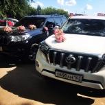 Аренда с водителем Toyota Land Cruiser Prado, Самара