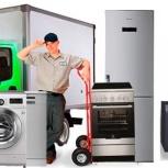 Скупка и утилизация холодильников и стиральных машин в Самаре, Самара