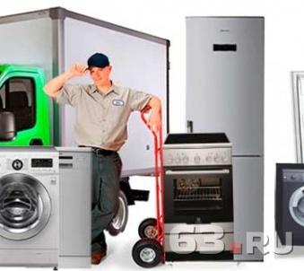 Скупка стиральных машин самара цены чехов установка кондиционеров