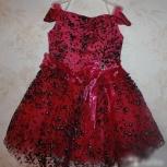 Праздничное платье, Самара