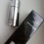 Montale Chocolate Greedy, Самара