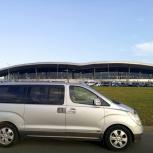 Междугородние такси . Минивэны с водителем, Самара