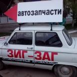 Брэндинг любого транспорта, Самара