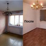 Предпродажная подготовка квартир, комнат, домов, Самара