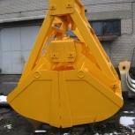 Грейфер V- 5,3 куб. м. канатный, Самара