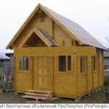 Строительство дома из мини бруса Ба, Самара