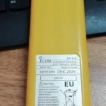 Батарея Icom BP-234 для мор. радиостанций, Самара