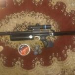 РСР  пистолет Филган 5.5, Самара