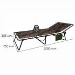 Кровать раскладушка усиленная Десант, Самара