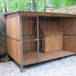 Вольер для собаки разборный (6 м. кв), 3х2х1,9 м, Самара