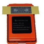 Аварийная батарея SPL-80, Самара