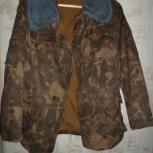 Бушлат и брюки комуфлированные,  зимние со склада, Самара