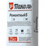 Паколь Ремонтный БМ (тиксотропный ремонтный состав), Самара