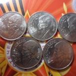 Монета 1 руб ссср махтумкули unc 2 шт!, Самара