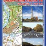 Атлас Самарской области, Самара