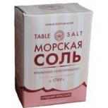 Соль морская розовая пищевая, помол № 2 (средний), пачка 0,8 кг, Самара