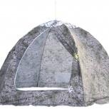 Палатка зимняя ПЗ 6-4 4-х м Зимний, Самара