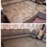 Химчистка мягкой мебели, аренда моющего пылесоса!, Самара