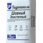 Гидропаколь Шовный эластичный (герметизирующий ремонтный состав), Самара