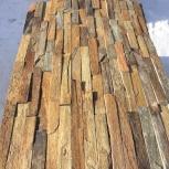 Кварцит златолит кора дерева старая англия плитняк, Самара