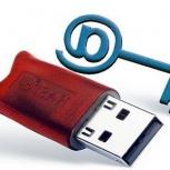 Электронные подписи (ЭЦП) /все виды/недостоверность адреса/директора, Самара