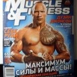 Журнал Muscule&Fitness, Самара