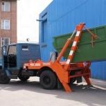 Вывоз мусора бункером - накопителем 8м3, Самара