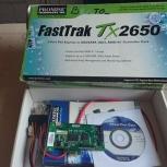 SAS raid контроллер Promise FastTrak TX2650, Самара