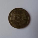 10 рублей 2010 ГВС СПМД 65лет победы в ВОВ, Самара