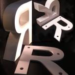 Буквы, вывески, Самара