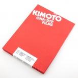 Плёнка для вывода негатива Кимото., Самара