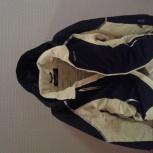 Куртка горнолыжная от GLISSADE, Самара