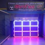 Интерактивный футбольный аттракцион-тренажер, Самара