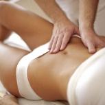 Обучение: висцеральный, миофасциальный массаж., Самара