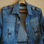 продам  джинсовую  женскую  куртку, Самара