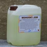 """Пропитка бетона """"Монолит-20М"""", Самара"""