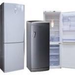 Ремонт холодильников на дому, Самара