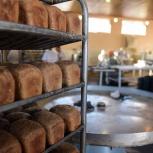 Производство хлеба, Самара